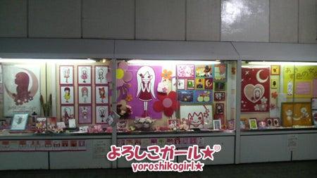 よろしこガール☆/YOROSHIKOGIRL☆ (byひよこ)-2009よろしこガール☆個展