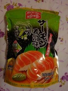 我愛広州-サーモン寿司味