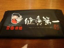 我愛広州-富田ラーメン