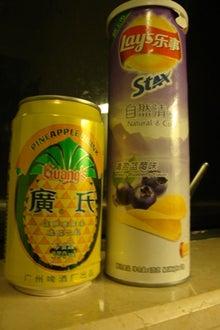 我愛広州-ビールとポテチ