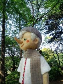 モグモグゴックン!-森の中のピノキオ