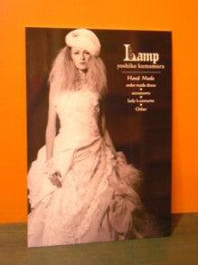 デザイナー{Lamp yoshiko kumamura}