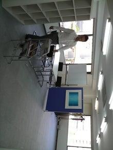 プロシスタ株式会社 代表取締役 早島貴之のブログ-P1060348.jpg
