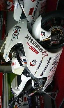 プロフェッショナルライダー青山周平の公式ブログ-200905021422000.jpg