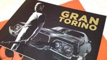 もうひとつの場所と自分-Gran Torino