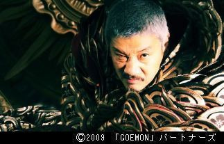 映画の感想文日記-goemon3