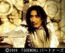 映画の感想文日記-goemon6