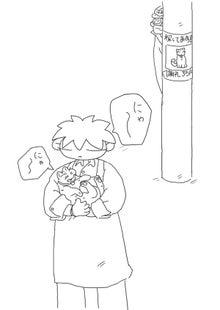 ふらふら記-no42