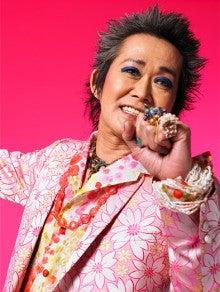 aoyama masaaki diary-清志郎