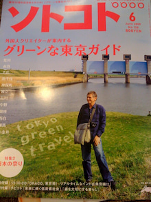 ストーンセラピー施術日記-photo.jpg