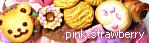 pink strawberry-フェアリー100%スイーツデコ