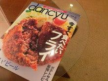 口中の幸い <男子厨房酒の愉しみ>-20090502c