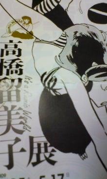 負け日記 gamiのどこでも打ちに逝きます+独り言♪-090504_091640.jpg