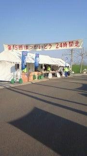 さっぽろ ド素人ランナー奮闘記-200905040605000.jpg