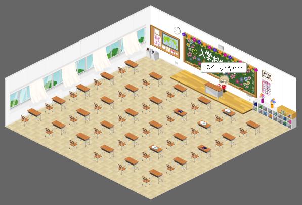 シュガースポット ~かりに~-教室