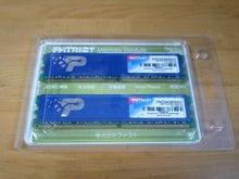 イシュムの駄文-DDR2-800 2GB*2