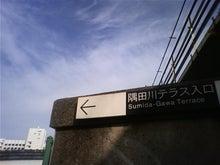 田中ブログ