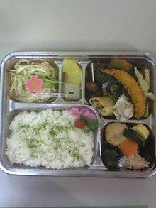 サンドウィッチマン 伊達みきおオフィシャルブログ「もういいぜ!」by Ameba-Image267.jpg
