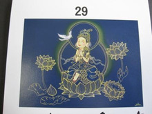 アーナンダ日記( 小林正観さんの本 グッズ うたしショップあーなんだ)