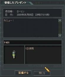 †コケ†のブログ-11