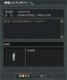 †コケ†のブログ-6