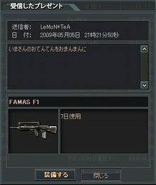 †コケ†のブログ-5
