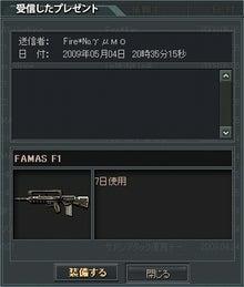 †コケ†のブログ-10