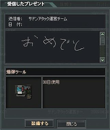 †コケ†のブログ-1