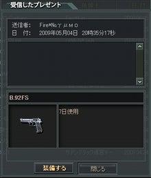 †コケ†のブログ-4