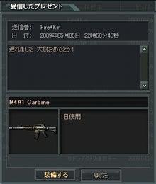 †コケ†のブログ-9
