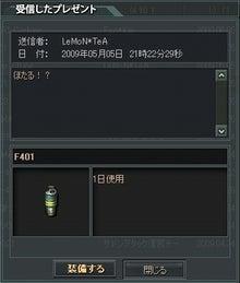 †コケ†のブログ-7