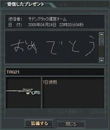 †コケ†のブログ-2