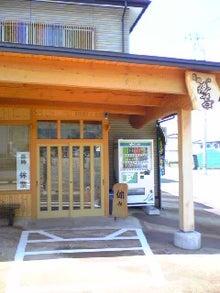 ラーメン王こばのブログ-Image474.jpg