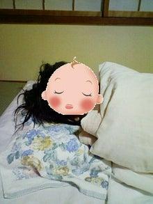 毎日はっぴぃ気分☆-おやすみ
