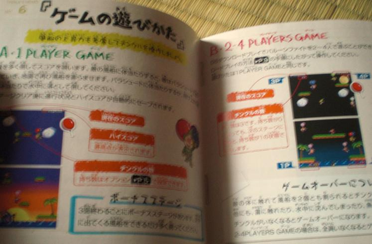 M☆G☆M+etc...