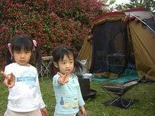 ★ ENAのえいっ!YAYOのえ~ん! ★-キャンプ