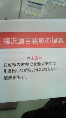 ★GREAT奮闘記★~パチンコ屋で闘う男~-200905051746000.jpg