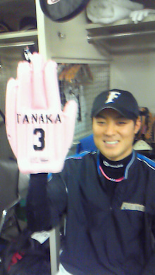 田中賢介オフィシャルブログ「3Kensuke Blog」by Ameba-ビッグハンド