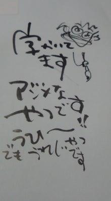 某~!?くぼ食堂★ドタバタ記-20090507224814.jpg
