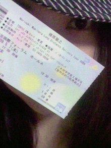 水沢藍花オフィシャルブログ「あいあい☆愛らんど」Powered by Ameba-200905072247000.jpg