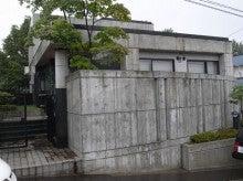 中屋敷左官工業㈱-befor