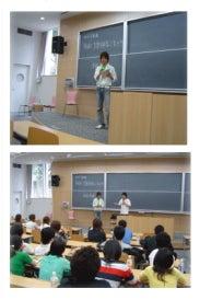 千葉商科大学