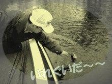 桧原湖 スモールマウスバス ガイド サービス バス釣り 情報-桧原湖 05-09