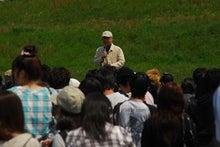 駒木会みんなのBLOG-江戸川ウォーク2009 2.学長挨拶