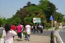 駒木会みんなのBLOG-江戸川ウォーク2009 5.清水公園到着