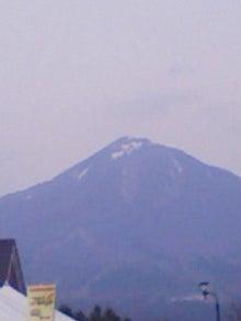 毎日はっぴぃ気分☆-磐梯山