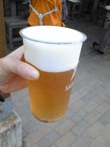 素尻同盟☆あほせぶろぐ-旭山・ビール。