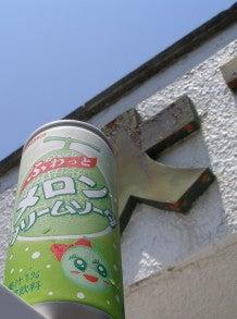 ぽれぽれカエルが雨に鳴く-miura06