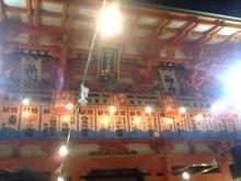 大倉舞の引き寄せの法則 -神社