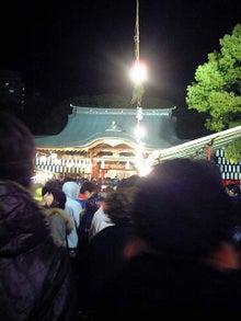 大倉舞の引き寄せの法則 -生田神社